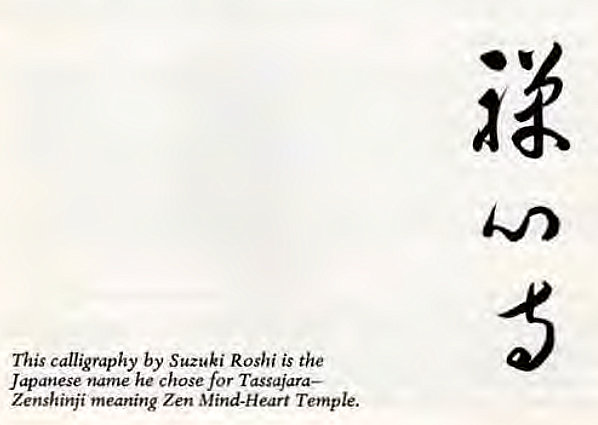 Machine generated alternative text:  This calligraphy by Suzuki Roshi is the   Japanese name he chose for Tassajara—   Zenshinji meaning Zen Mind-Heart Temple.